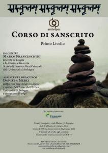 corso_sanscrito_2020